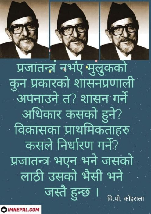 BP Koirala Quotes Nepali Pic