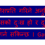 Lord Buddha quotations quotes sayings in Nepali language