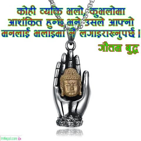 Lord Siddhartha Gautama buddha purnima jayanti happy birthday images wishes pictures quotes messages greeting cards wallpapers Nepali Quotation