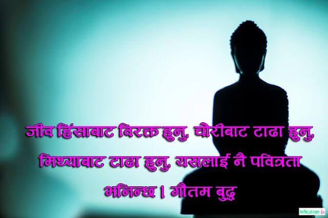 Top 100 Gautam Buddha Quotes In Nepali Language