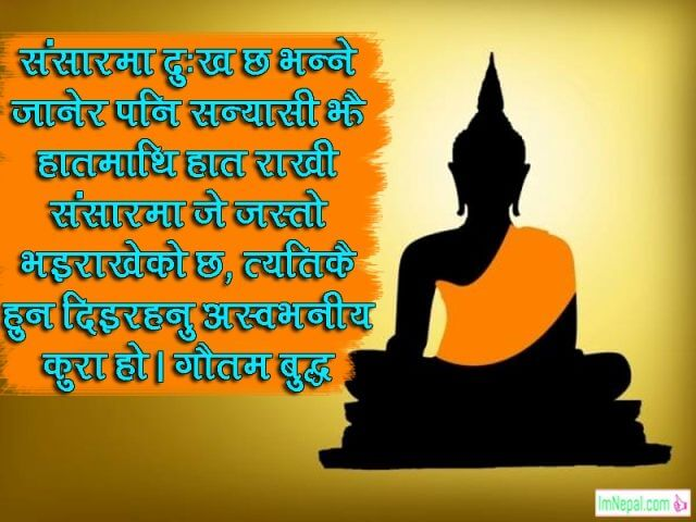 Top 100 Gautam Buddha Quotes In Nepali Language