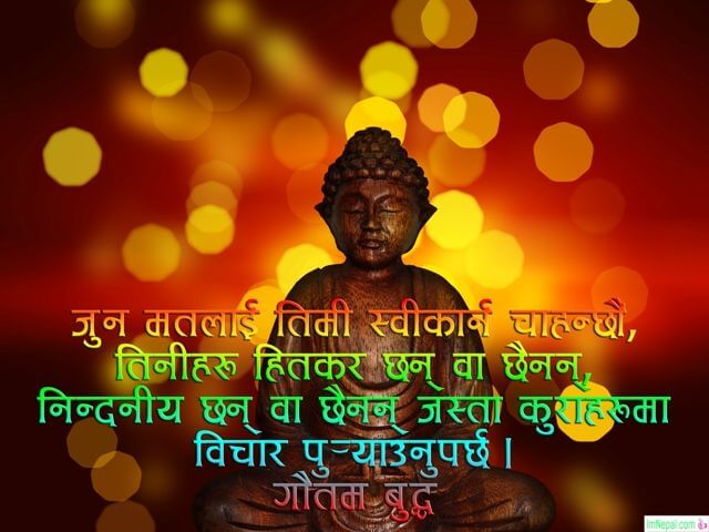 Lord buddha purnima jayanti happy birthday images wishes pictures quotes messages greetingcards wallpaper Nepali