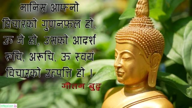 Lord Siddhartha Gautama buddha purnima jayanti happy birthday image wishes pictures quotes messages greetings cards wallpapers Nepali
