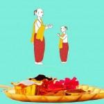 Bratabandha Image