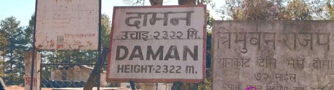 Daman Nepal