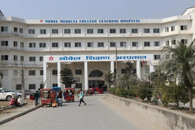 Nobel Medical College, Biratnagar Nepal