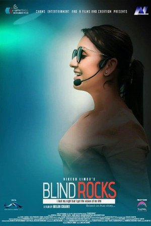 Blind Rocks Nepali movie poster