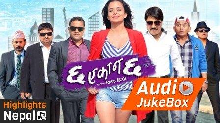 Chha Ekan Chha - Nepali Movie Poster