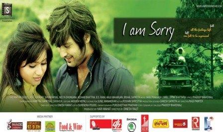 I am sorry - Nepali Movie Poster