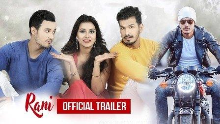 Rani - Nepali Movie Poster