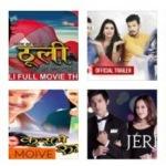 Romantic Nepali Movies
