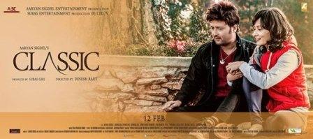 classic - Nepali Movie Poster