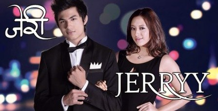 jerryy - Nepali Movie Poster