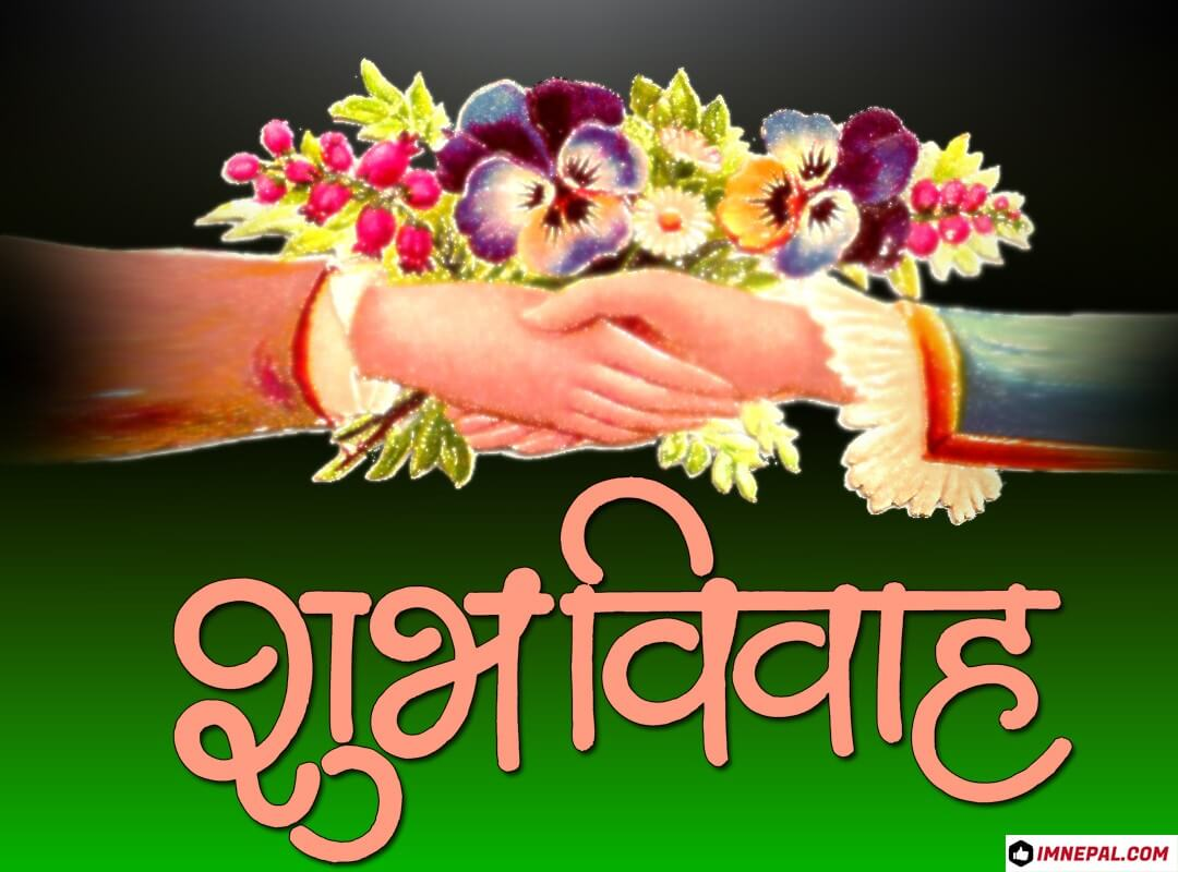 Nepali Shubh Vivah HD Cards Designs Images