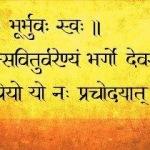 Gayatri Mantra Nepali Language