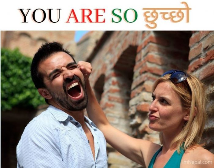 Nepali Cute Nickname for Boyfriend