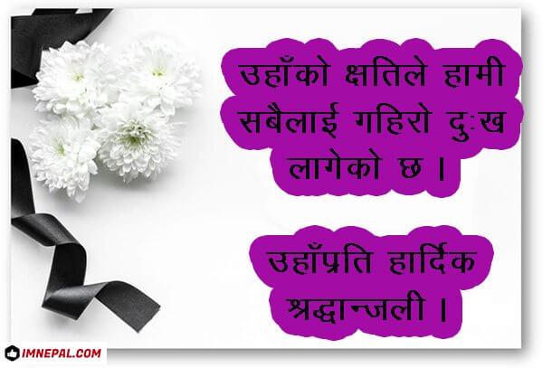 Condolences Sympathy Shradhanjali Messages Nepali Images