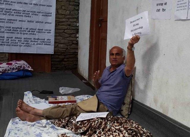 hunger strike Dr. Govinda KC
