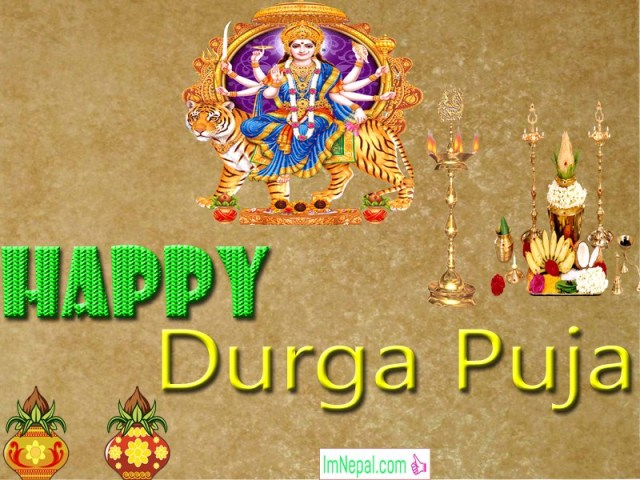 Happy Durga Puja Durgapuja Greeting Cards Wishes Images ecards Messages Dussehra Navratri Dashain Vijayadashami Picture Wallpapers
