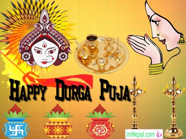 Durga Puja Greeting Cards