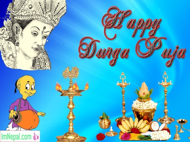 Happy Durga Puja Durgapuja Greeting Cards Wishes Images Messages Dussehra Navratri Dashain Vijayadashami Picture Wallpaper