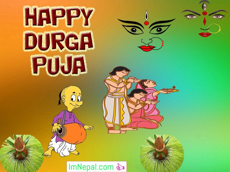 Happy Durga Puja Durgapuja Greeting Cards Wishes Images ecards Messages Dussehra Navratri Dashain Vijayadashami Picture Wallpapers