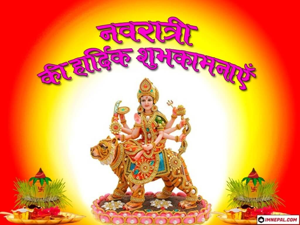 Happy Navratri Hindi Greeting Card Images