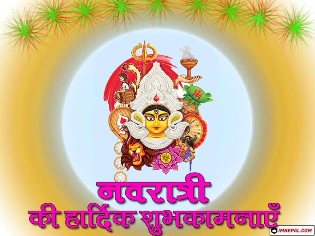 Happy Navratri Hindi Greetings Cards Images
