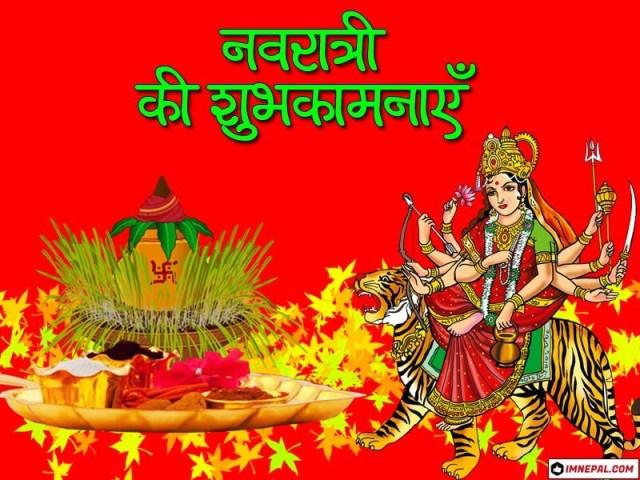 Happy Navratri Hindi Greetings Cards Photos Wallpapers