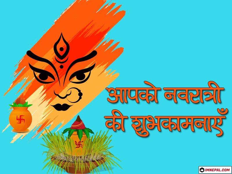 Happy Navratri Hindi Wallpapers Greetings Cards