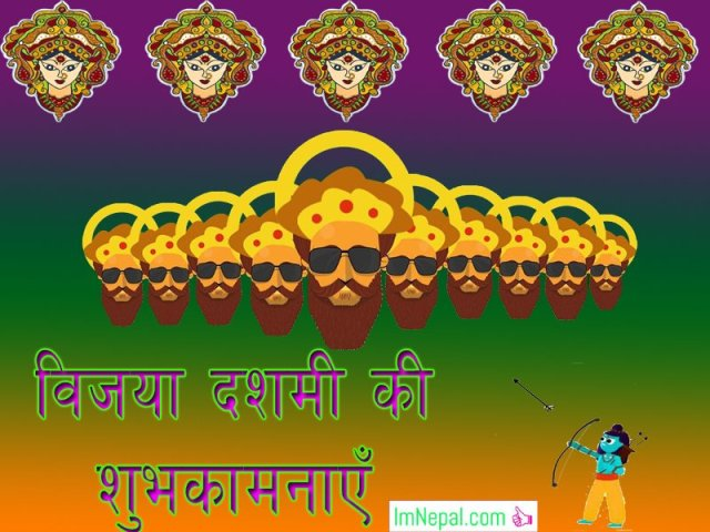Happy Vijayadashami Shubha Vijaya Dashami Dashain hindi Greeting Cards Wishes Messages Quote wallpaper Pictures Image