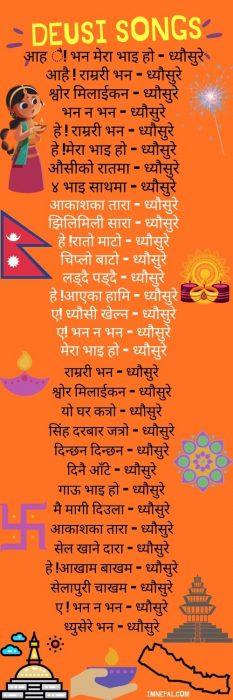 happy Tihar Deusi bhailo songs lyrics in Nepali