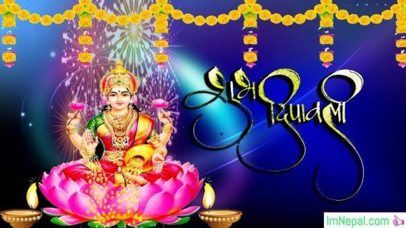 Happy Diwali Deepavali HD Wallpapers Quotes Greetings Cards Images Wishes Messages SMS Pictures Photos