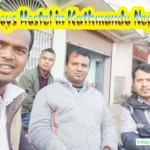 Boys Hostel in Kathmandu Nepal