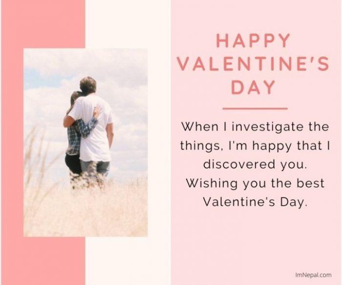 valentines day wishes messages for girlfriend boyfriend