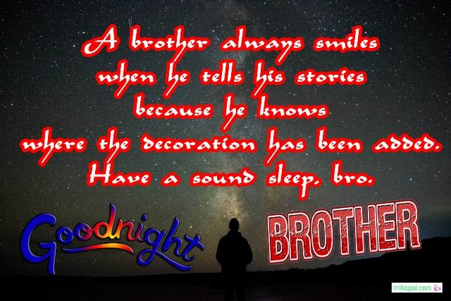 500 Sweet Good Night Messages, Wishes, Prayers, Texts & Images For Brother Collection
