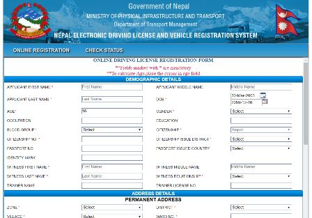 Online Driving Licence Form In Dotm Gov Np in Nepal