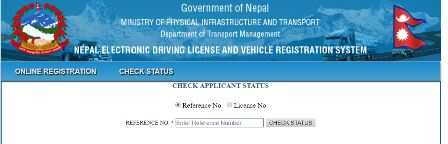 How To Check Online Driving Licence Form In Dotm Gov Np in Nepal