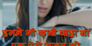 Attitude Status For Girls in Hindi font