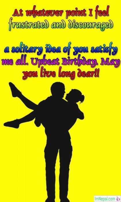Happy Birthday Wishes For Girlfriend lovers sweetheart gf messages text greetings cards images wallpaper pics pictures photos