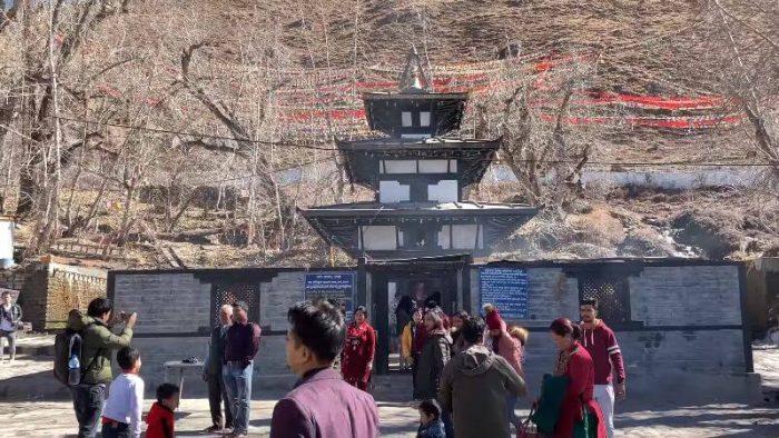 Muktinath Temple Mustang Nepal