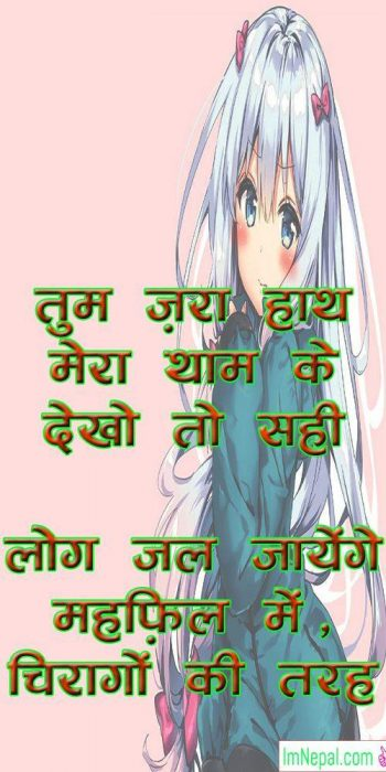 attitude status Hindi language font Shayari royal facebook WhatsApp shayri pics pictures loves images wallpaper photos