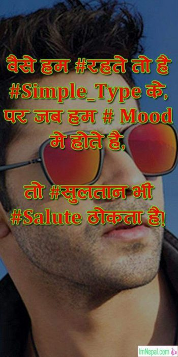 attitude status Hindi language font Shayari royal facebook WhatsApp shayri pics pictures loves images wallpapers photos