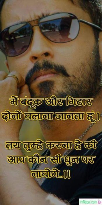 attitude status hindi language font shayari royal facebook whatsapp shayri pics pictures loves images wallpapers photo