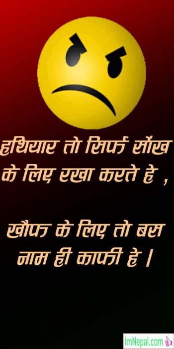 Attitude Status In Hindi For Girls For Facebook & Whatsapp