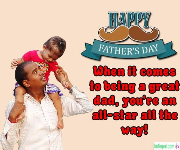 100 Happy Fathers Day Quotes, Images & Greetings  Cards Collection You Ever Wanted to Share