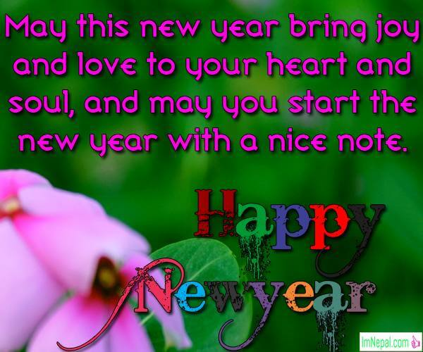Happy New Year Family Families Friends Images Pictures greeting Cards Wallpapers Pics Photos Wishes Quotes Messages