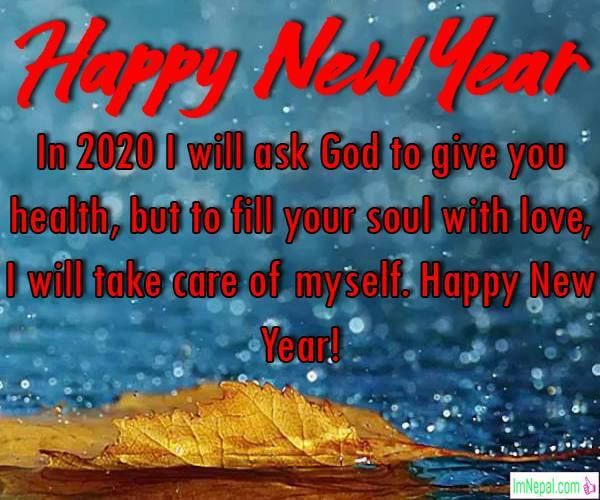 Happy New Year Family Families Friends Images Pictures greetings Cards Wallpapers Pics Photos Quote Wishes Messages