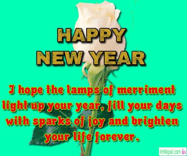 999 Happy New Year SMS, Wishes, Messages, Quotes With Greeting Cards For 2020