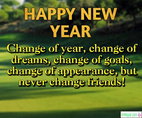 Happy New Year Family Families Friends Images Pictures greetings Cards Wallpapers Pics Photos Wishes Quote Messages